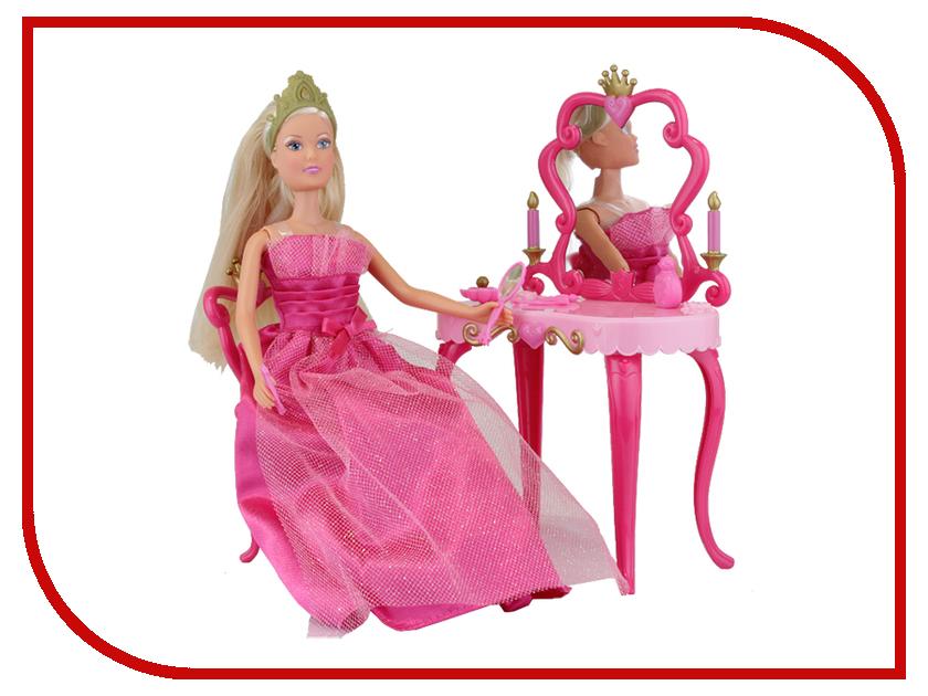 Кукла Simba Штеффи Принцесса 371482 / 5733197 simba кукла штеффи магическая принцесса 29 см