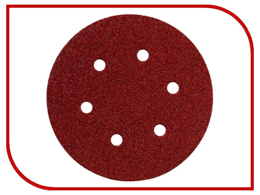 Шлифовальный круг Metabo 150mm P120 5шт 624005000
