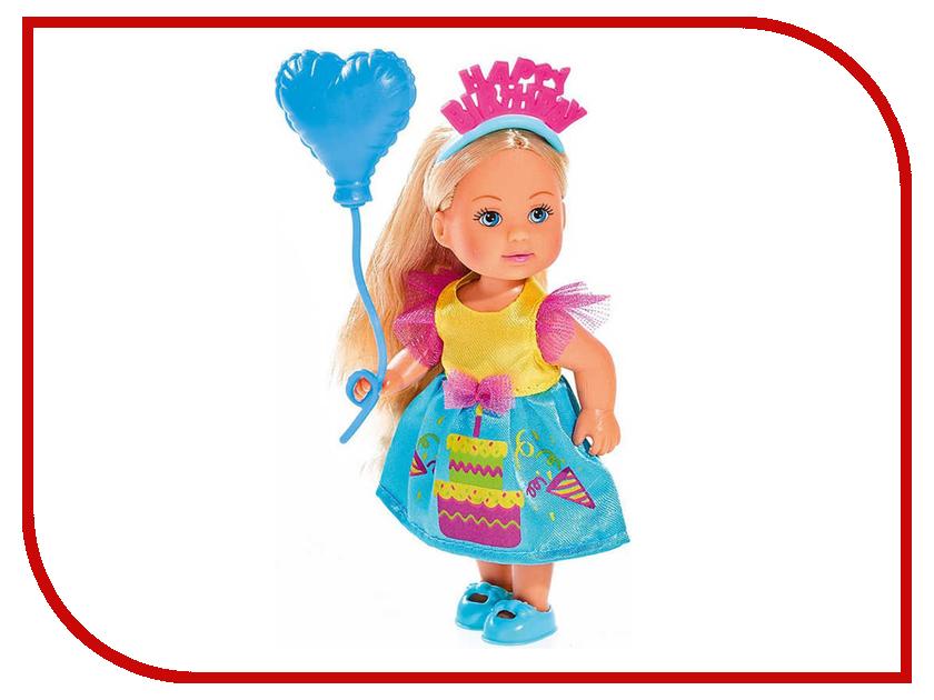 Кукла Simba Еви Именинница 554068 / 5733031 погремушки simba букашка прорезыватель