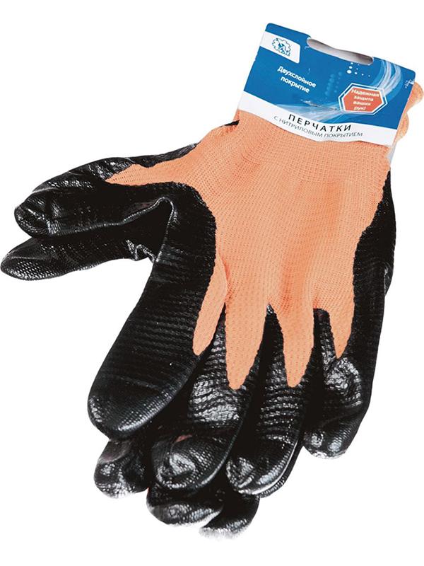 Перчатки AM С нитриловым покрытием HS-NL-02