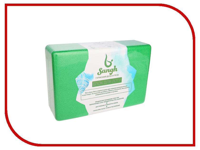 Блок для йоги Sangh 23x15x8cm Ребристый Green 3098579 блок для йоги пробковый housefit 1232 41