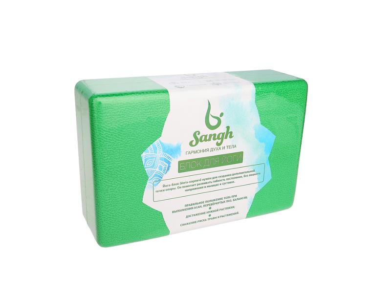 Блок для йоги Sangh 23x15x8cm Ребристый Green 3098579