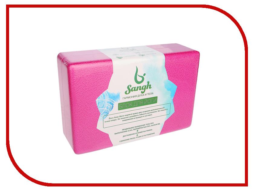 Блок для йоги Sangh 23x15x8cm Ребристый Pink 3098578 блок для йоги пробковый housefit 1232 41
