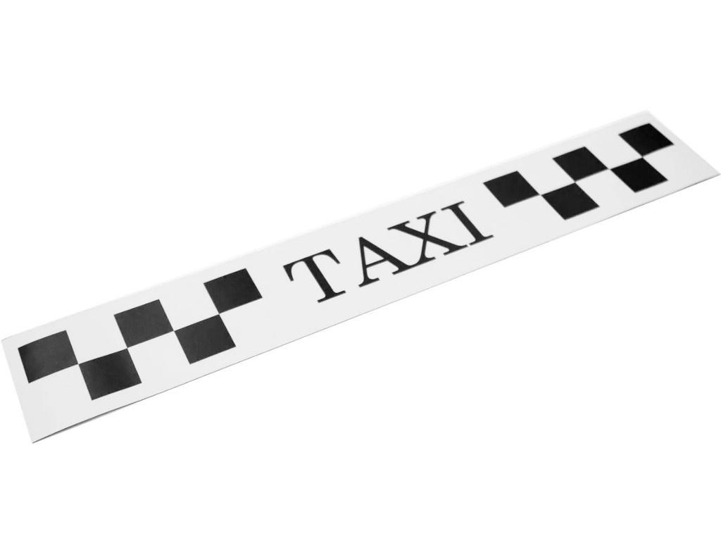 Магнит Такси Mashinokom Молдинг 10x60cm White ТМА 6617