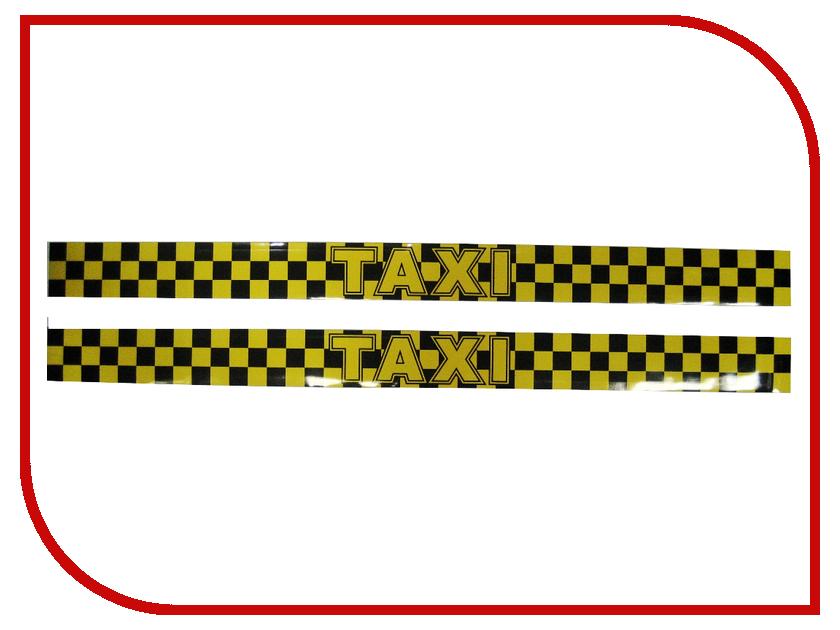 Аксессуар Магнит Такси Mashinokom Молдинг 6x80cm Yellow ТМА 6621 набор инструмента hans 6621 2mb
