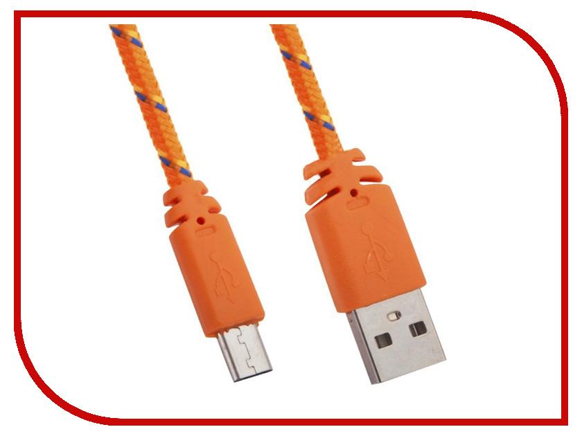 Аксессуар Liberty Project USB - Micro USB 1m Orange-Yellow 0L-00001024