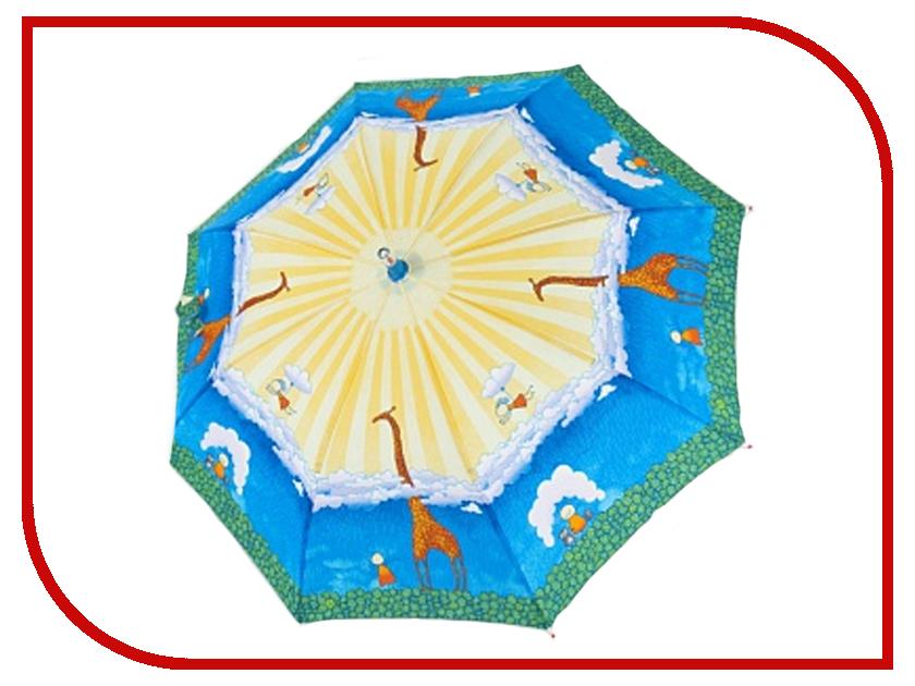 Зонт Zest 21551 контейнер фарфор квадратный 680 мл frybest attica butterfly bf 068