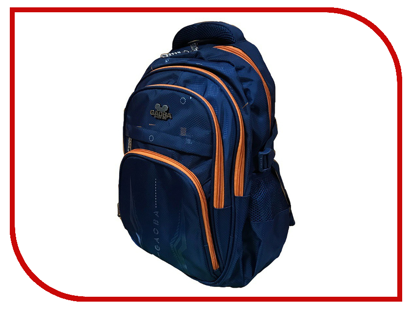 Рюкзак Gaoba Classic Sports Blue-Orange 6262