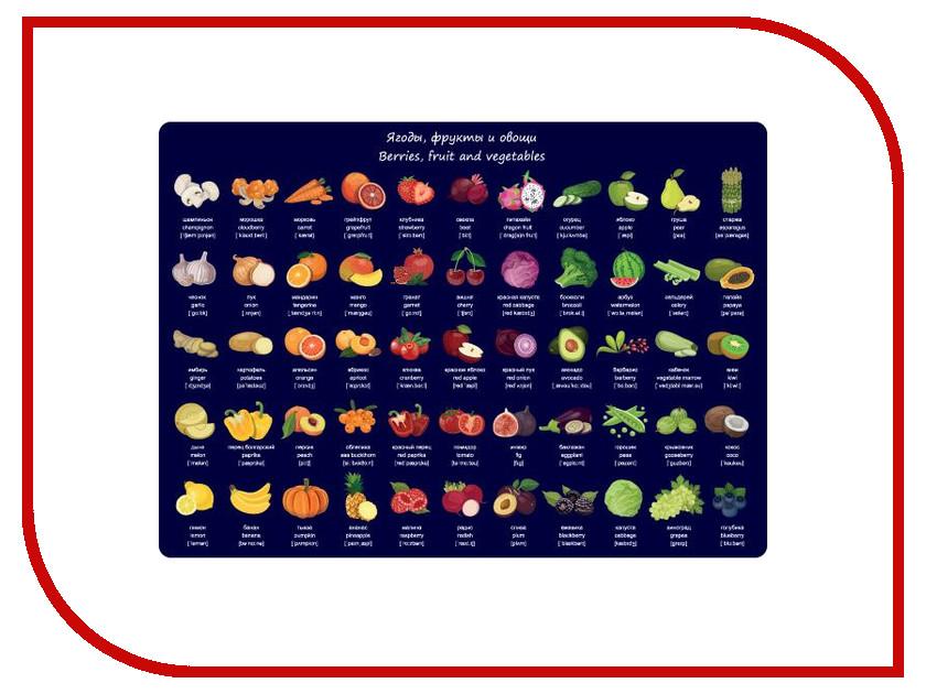 Накладка на стол Silwerhof Фрукты и овощи 33x46cm 671619