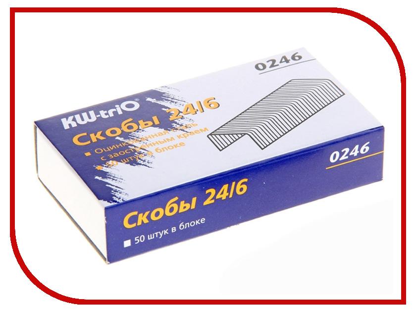 Скобы для степлера KW-triO 24/6 1000шт 0246  - купить со скидкой