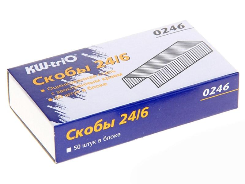 Скобы для степлера KW-triO 24/6 1000шт 0246