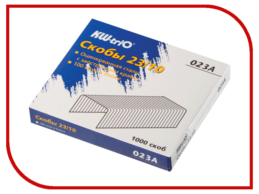 цена на Скобы для степлера KW-triO 23/10 1000шт 023A