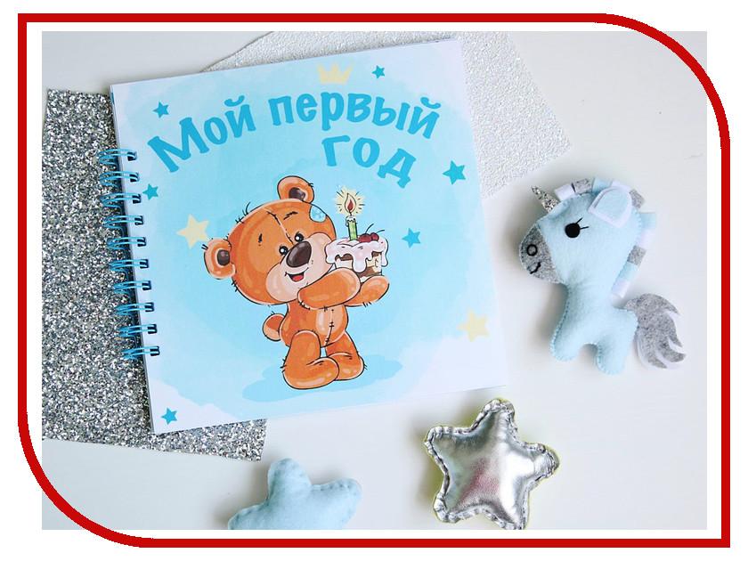 Фотоальбом Mimishka Kids Расширенный для мальчика РА2