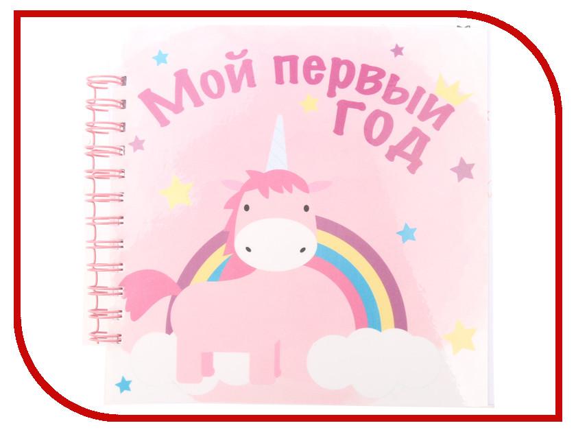 Фотоальбом Mimishka Kids Расширенный для девочки РА1