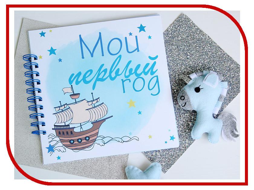 Фотоальбом Mimishka Kids Мой первый год с кораблем ПГ7