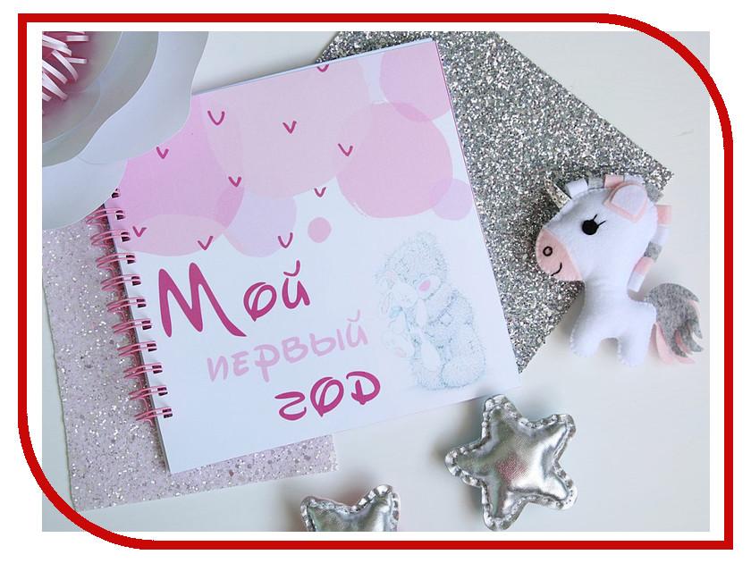 Фотоальбом Mimishka Kids Мой первый год мишка Тедди Pink ПГ6