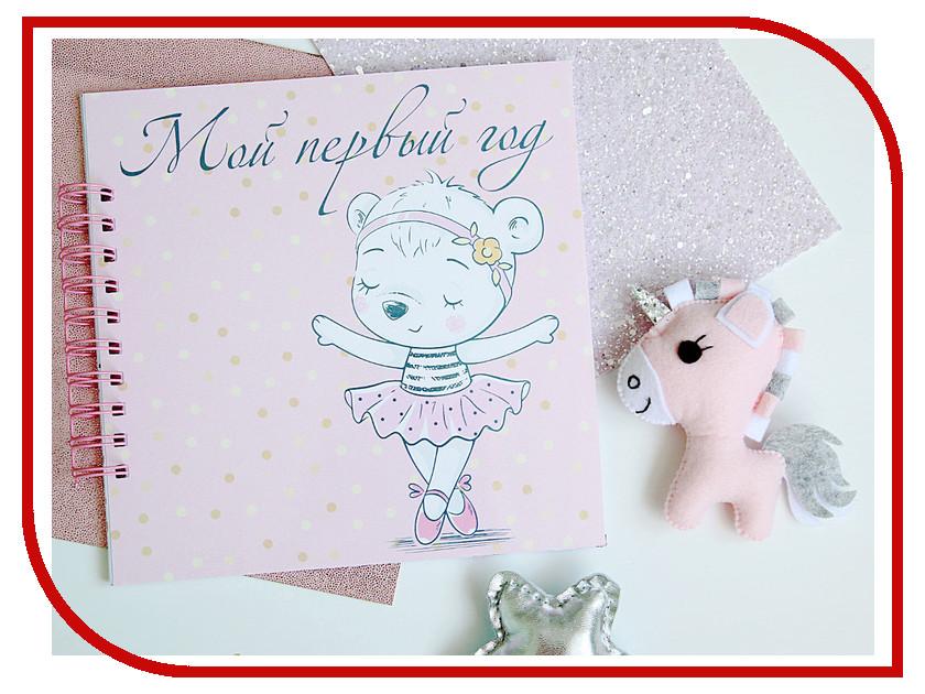 Фотоальбом Mimishka Kids Мой первый год Мишкой-балериной ПГ4