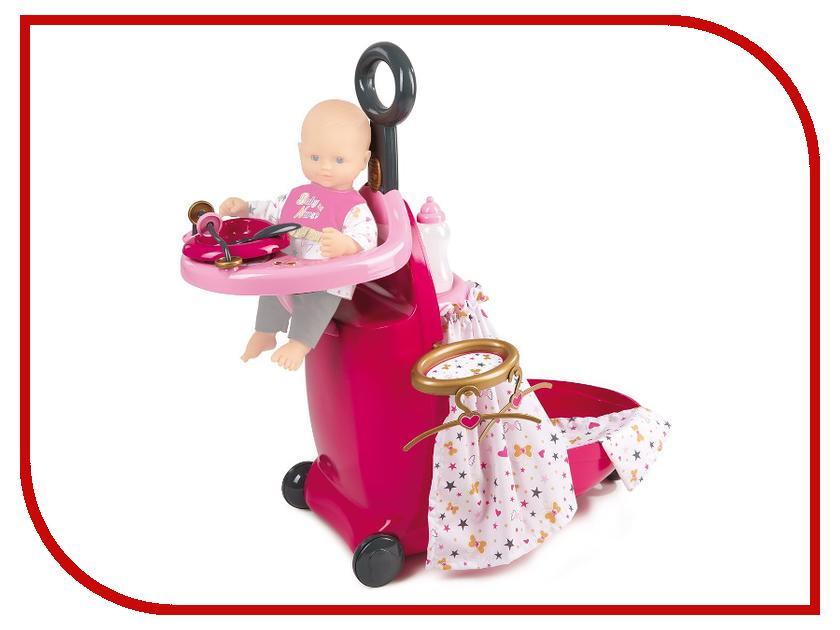 Кукла Smoby Baby Nurse Игровой набор 3 в 1 220316 кукла 1 3 61 sd bjd dollfie