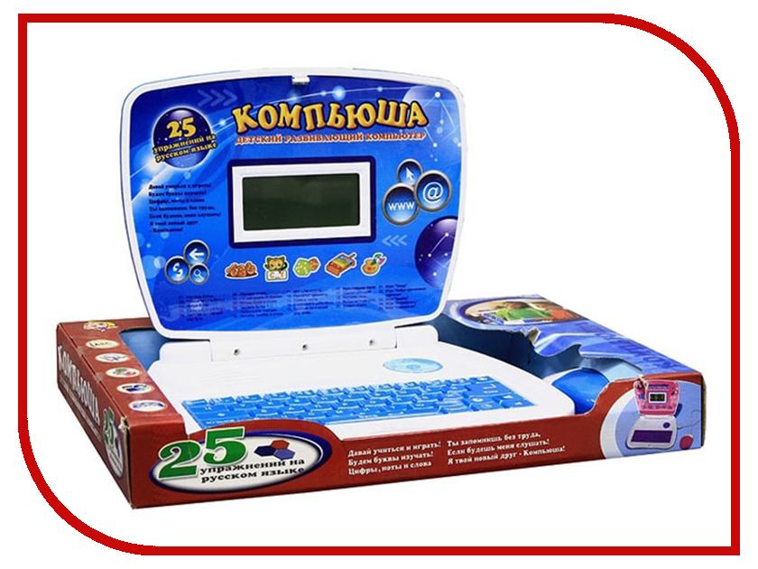 Планшет Joy Toy Компьюша 66557AR планшет joy toy компьютер б39611