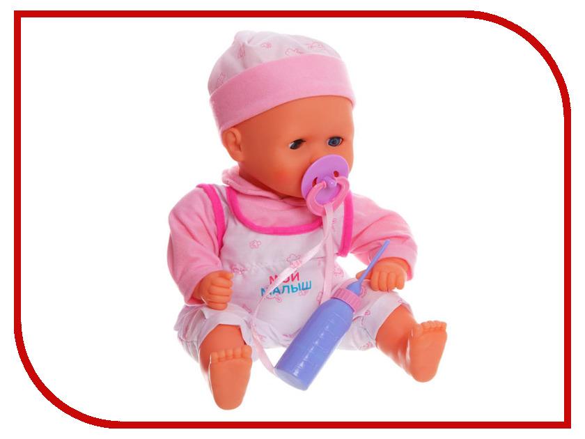 Кукла Joy Toy Пупс Моя малышка 5227 цены онлайн