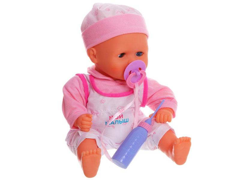 Кукла Joy Toy Пупс Моя малышка 5227