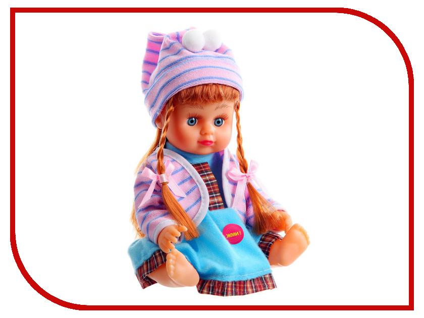 Кукла Joy Toy Алина 5070 соединитель gf 5070