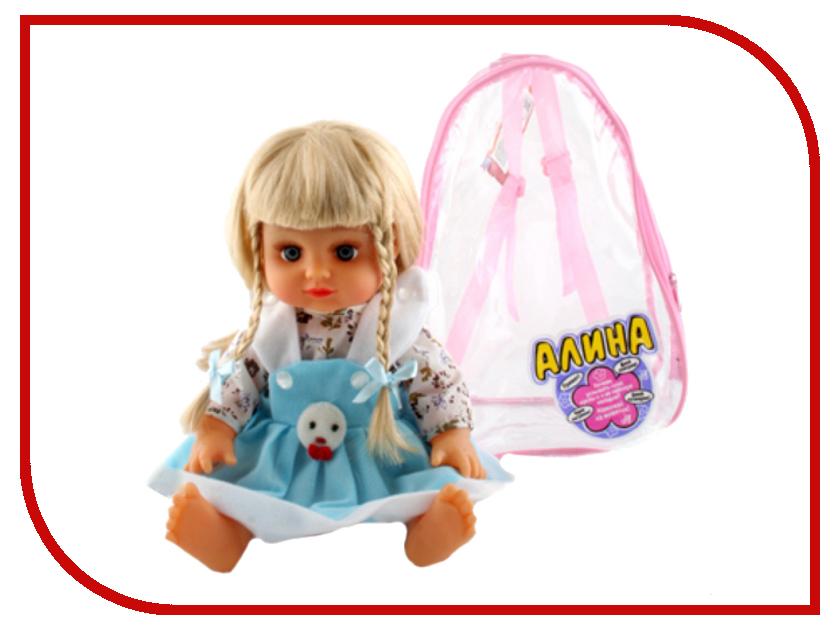 Кукла Joy Toy Алина 5068 2015 weiqin 50 m 5068