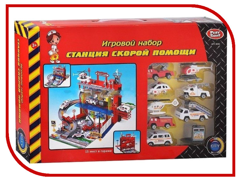 Автотрек Joy Toy Станция скорой помощи 3042