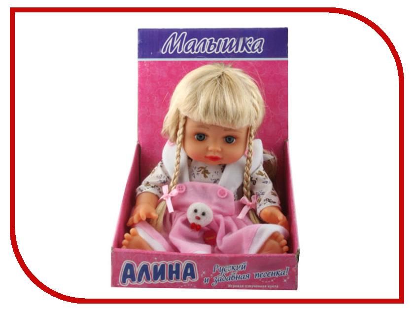 Кукла Joy Toy Малышка Алина 5088 kemei km 5088 men s usb rechargeable shaver