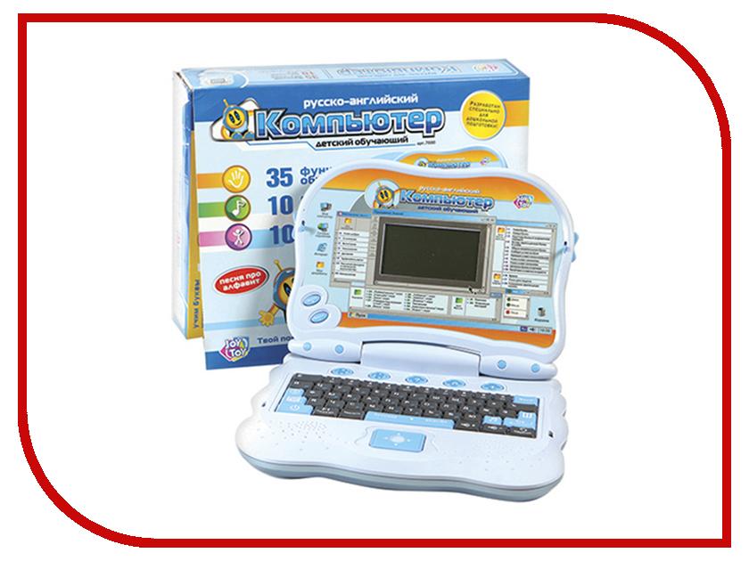 Планшет Joy Toy Обучающий компьютер Light Blue 7000 планшет joy toy компьютер б39611