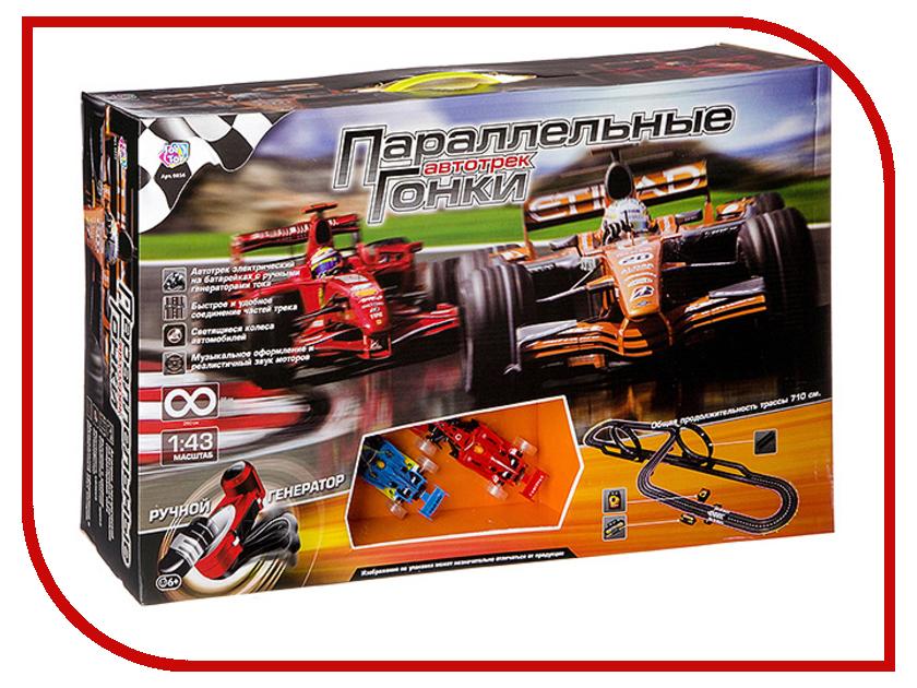 Автотрек Joy Toy Параллельные гонки 856 stomacher 856 15