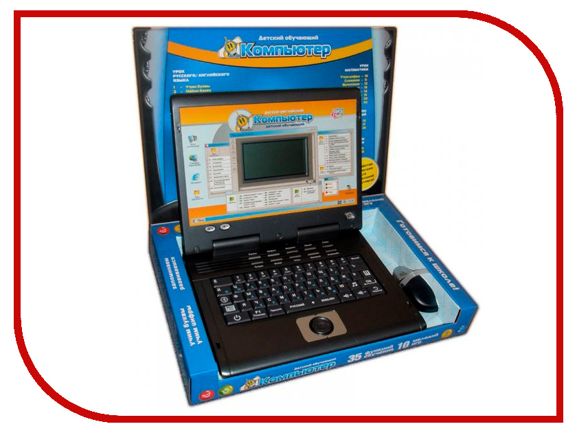 Планшет Joy Toy Развивающий компьютер 7004 планшет joy toy компьютер б39611