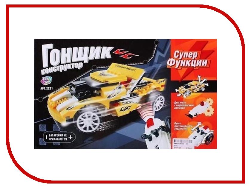 Конструктор Joy Toy Гонщик 2221 стоимость