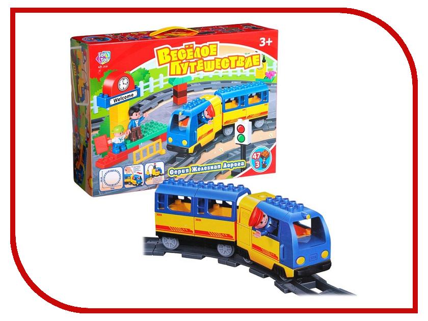 Конструктор Joy Toy Весёлое путешествие 47дет. 2131