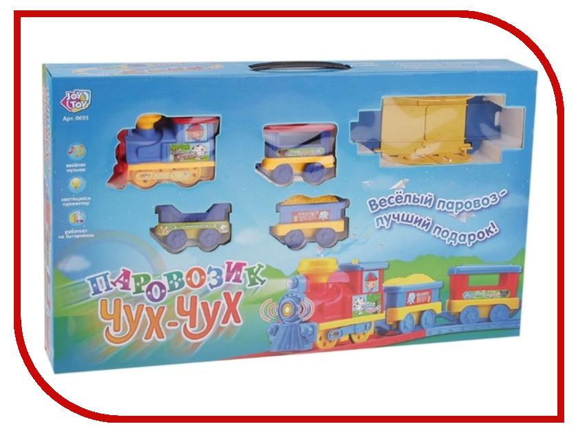 Игрушка Joy Toy Паровозик Чух-чух 693 паровозик чух чух чух лесное путешествие