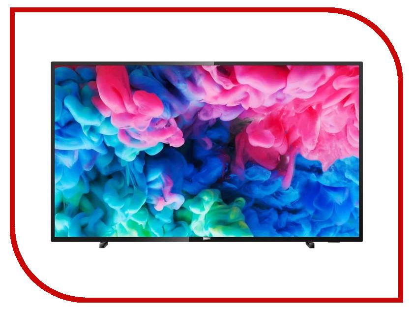 Телевизор Philips 55PUS6503 блендер scarlett sc hb42f80