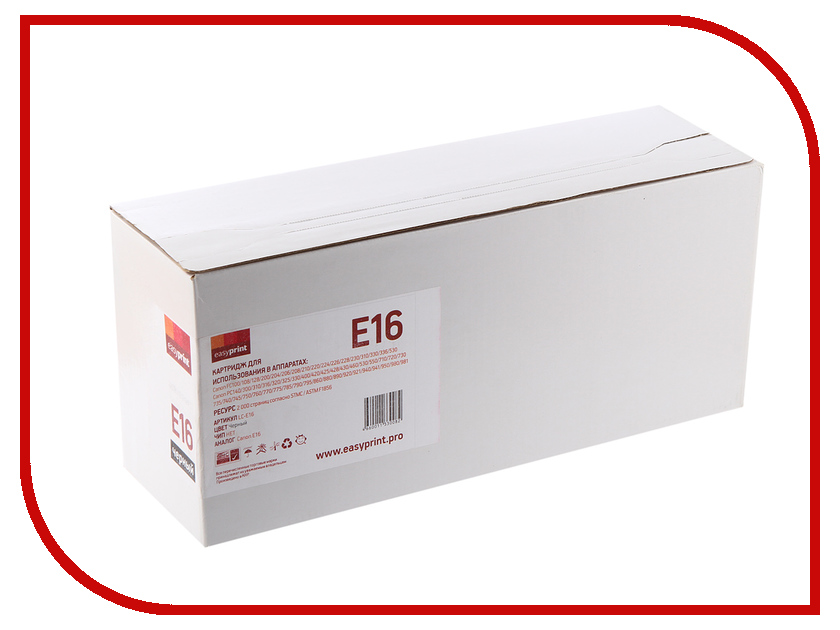Картридж EasyPrint LC-E16 для Canon FC200/204/224/226/336/PC 310/320/325/400/530/550/710/720/730/740/750/770/785/790/880/890/920/940/950/980 2000к