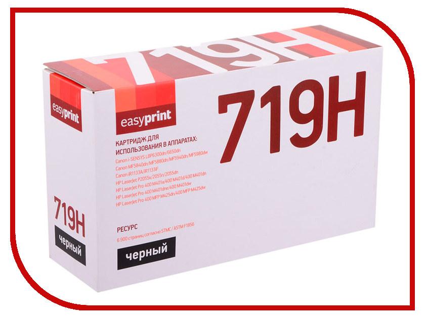 Картридж EasyPrint LC-719H U для Canon i-SENSYS LBP6300/MF5840/iR1133/ HP LJ P2055 6900к с чипом картридж lc 1220m