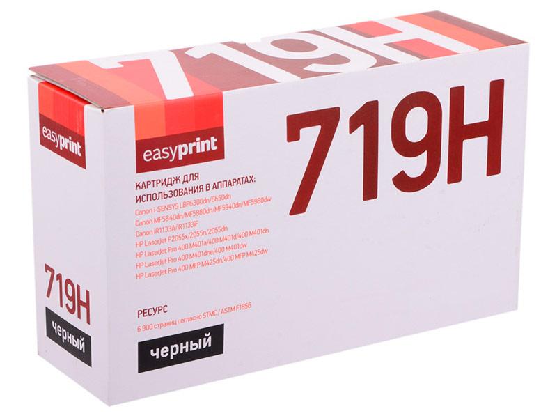 Картридж EasyPrint LC-719H U для Canon i-SENSYS LBP6300/MF5840/iR1133/ HP LJ P2055 6900к с чипом