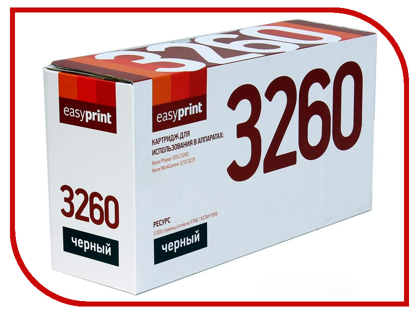 Картридж EasyPrint LX-3260 для Xerox Phaser 3052/3260/WorkCentre 3215/3225 3000к с чипом картридж easyprint lx 3315 для xerox workcentre 3315dn 3325dni чёрный 5000 страниц с чипом 106r02310