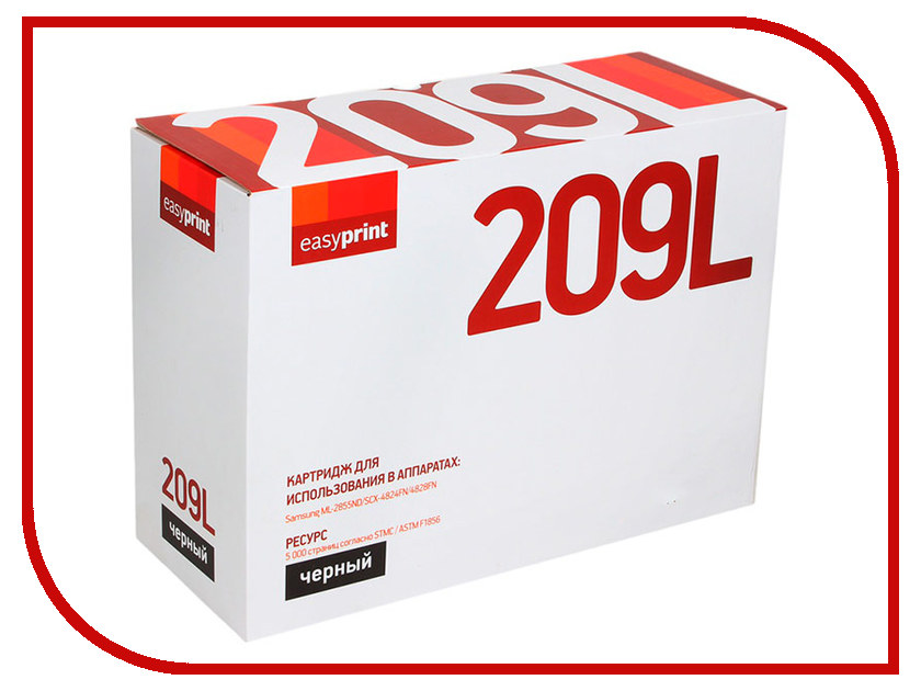 Картридж EasyPrint LS-209L для Samsung ML-2855ND/SCX-4824FN/4828FN 5000к с чипом original laser printer main board for samsung ml 2855nd ml 2855 ml 2855nd 2855 ml2855 formatter board mainboard logic board