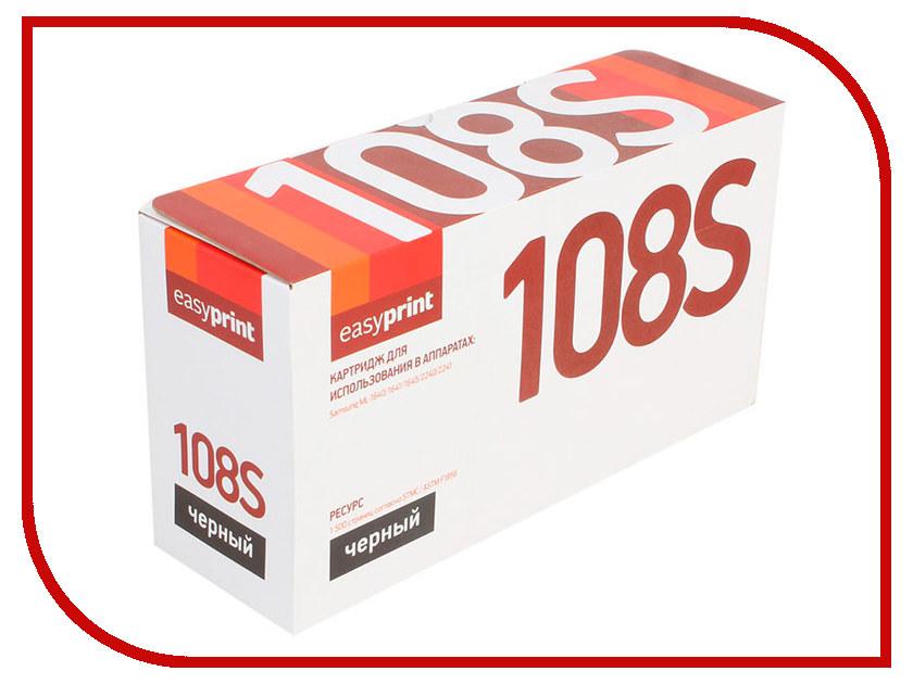 Картридж EasyPrint LS-108 для Samsung ML-1640/1641/1645/2240/2241 1500к с чипом картридж easyprint ls 108 для samsung ml 1640 1641 1645 2240 2241 чёрный 1500 страниц с чипом mlt d108s