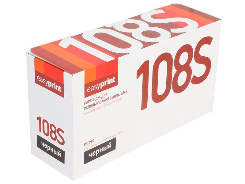 Картридж EasyPrint LS-108 для Samsung ML-1640/1641/1645/2240/2241 1500к с чипом