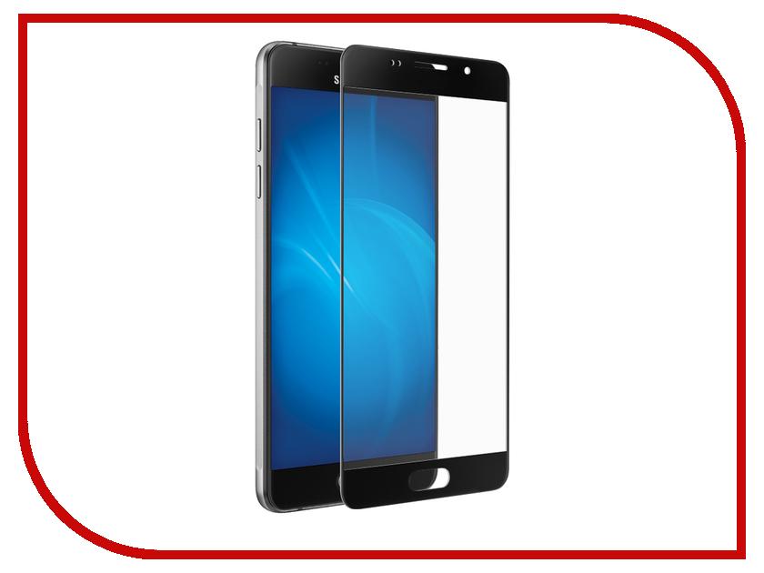 Аксессуар Защитное стекло для Samsung Galaxy A3 2016 Onext с рамкой Black 41088 защитные стекла onext защитное стекло onext для телефона samsung galaxy j7 2017 с рамкой черное