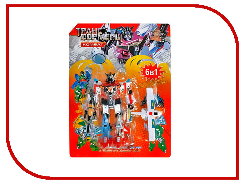 Игрушка Joy Toy Комбат с самолетом 6 в 1 58365 acquanegra 1751 m140