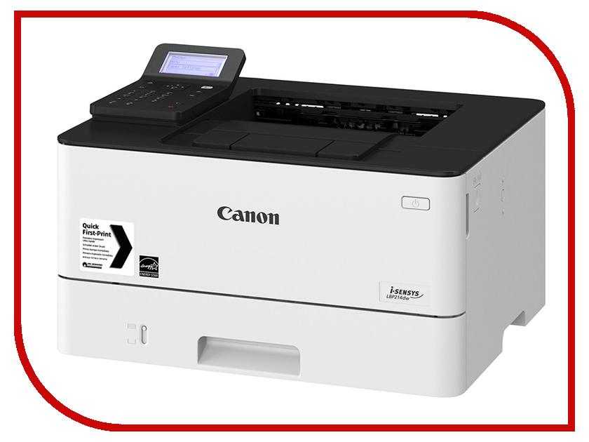 Принтер Canon i-Sensys LBP212dw 2221C006 принтер canon