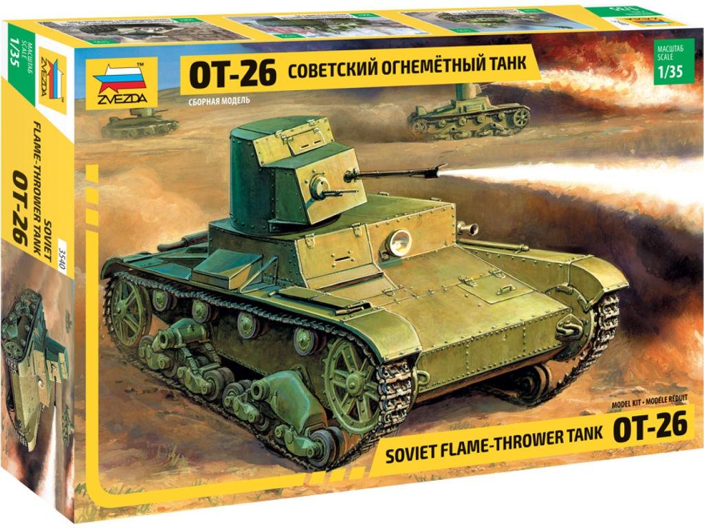 Сборная модель Zvezda ОТ-26 3540