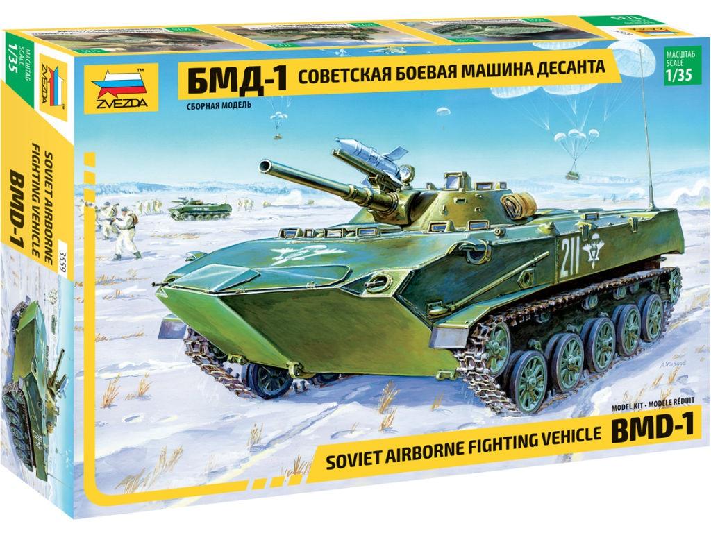 Сборная модель Zvezda БМД-1 3559 цена