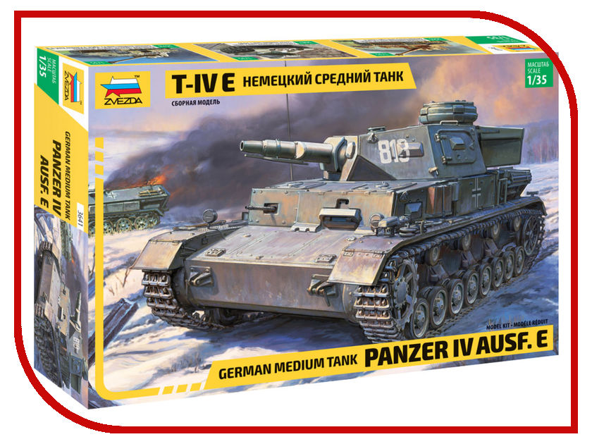 Сборная модель Zvezda T-IV E 3641 tic uv 300