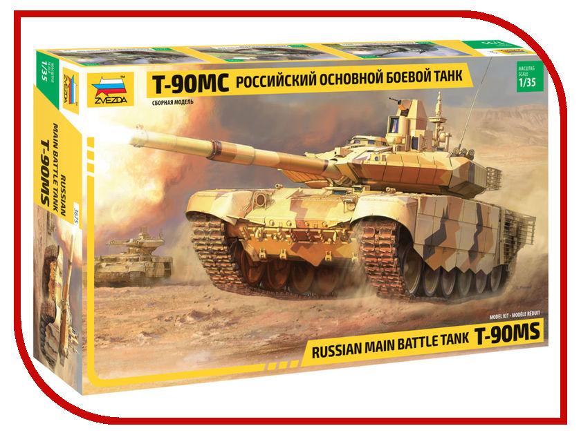 Сборная модель Zvezda Т-90МС 3675 цены